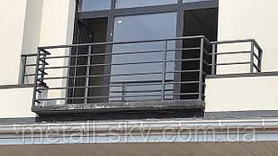Металлический балкон