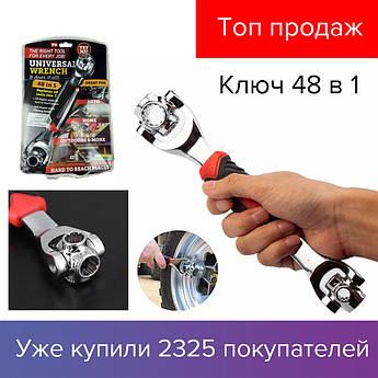 Universal Wrench Tiger 48 в 1 - универсальный торцевой ключ, гаечный, инструмент