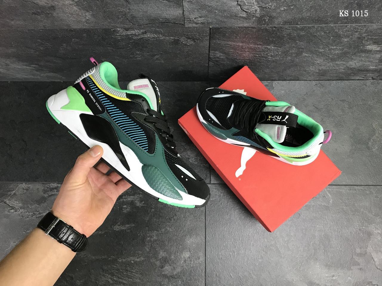 Мужские кроссовки Puma RS Running System (зелено/серые)