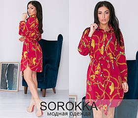 Платье рубашка с принтом цепи  ТМ Sorokka Размеры: 42,44,46,48