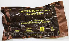 Перевязочный пакет с кровоостонавливающей салфеткой (бандаж) Украина