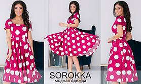 Стильное женское яркое платье до колен  Размер:42,44,46