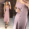 Сарафан на бретелях с красивой спинкой, ткань: шифон на подкладке. Размер: С,М. Разные цвета (6361), фото 7