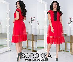 Праздничное женское платье гипюр+сетка раз. 42,44,46
