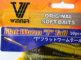 Силиконовая приманка съедобная Flat Worm (Червь Плоский), TBR-016, цвет 034, 10шт., фото 2