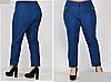 Укороченные брюки летние, с 48-58 размер