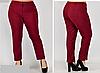 Укороченные брюки женские, с 48-58 размер