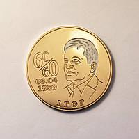 Золота медаль з емаллю, фото 1