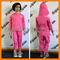 Детский костюм adidas для малышей