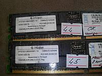Серверная память1GB DDR PC2100 266MHz 184pin ECC Registered CL2 Infineon HYS72D128320GBR-7-B б/у