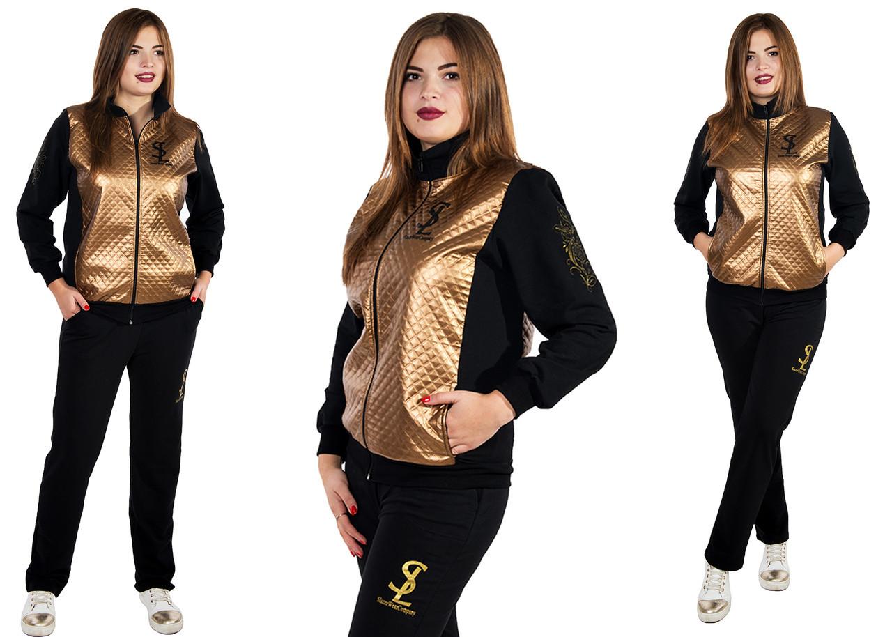 Стильный женский стеганный спортивный костюм (50-56 р-ры) золото+черный