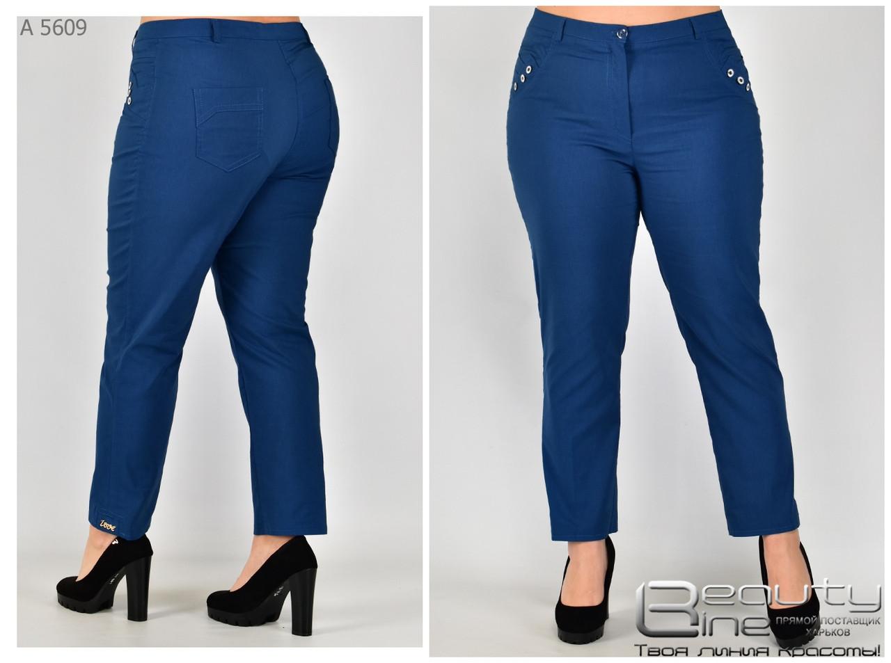 Летние женский брюки в больших размерах: 48.50.52.54.56.58