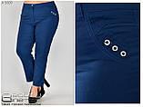Летние женский брюки в больших размерах: 48.50.52.54.56.58, фото 2