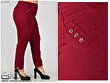 Летние женский брюки в больших размерах: 48.50.52.54.56.58, фото 8