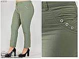 Летние женский брюки в больших размерах: 48.50.52.54.56.58, фото 6