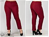 Летние женский брюки в больших размерах: 48.50.52.54.56.58, фото 7