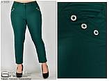 Летние женский брюки в больших размерах: 48.50.52.54.56.58, фото 4