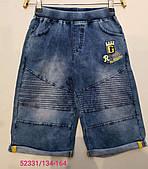 Шорты с имитацией джинсы для мальчиков Seagull оптом, 134-164 рр.