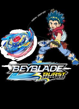 Игрушки Beyblade (бэйблэйд)