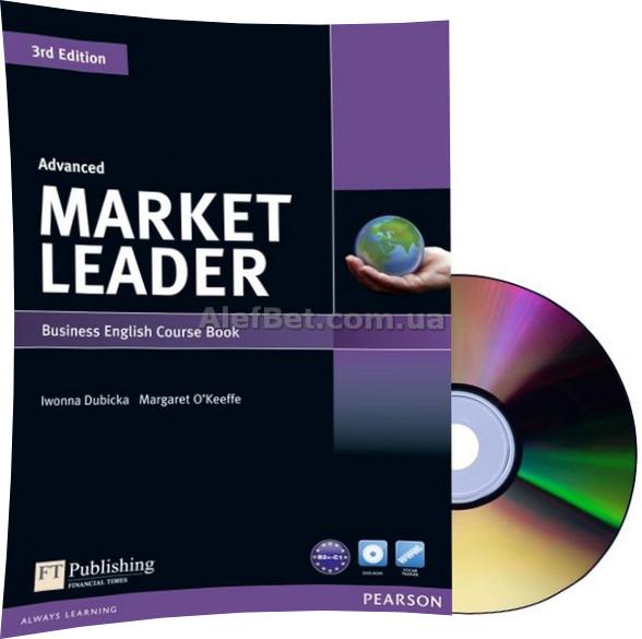 Английский язык /Market Leader/ Course Book+DVD. Учебник с диском, Advanced/ Pearson