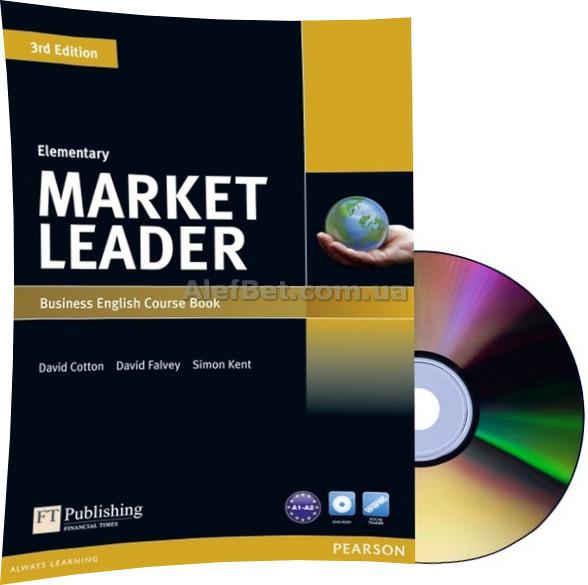 Английский язык / Market Leader / Course Book+DVD. Учебник с диском, Elementary / Pearson