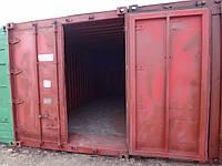 Морской контейнер 20 футов, на продажу