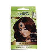 Краска натуральная для волос на основе хны, 25 г, Triuga Каштан Триюга