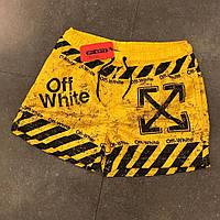 Шорты мужские спортивные модные Off White желтые (реплика)