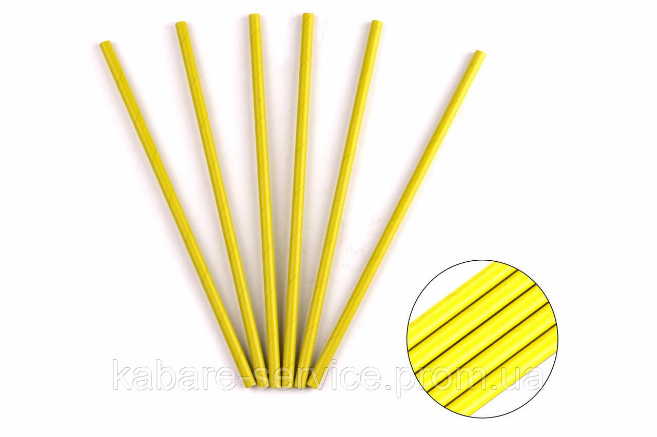 Бумажная трубочка (шартрез) 20 см 5 мм 25 шт