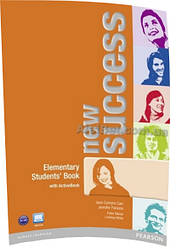 Английский язык / New Success / Student's Book+ActiveBook. Учебник, Elementary / Pearson