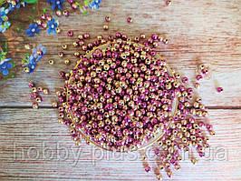 Жемчуг искусственный, 6 мм, цвет градиент малиновый+золото, 5 грамм (47-48шт).