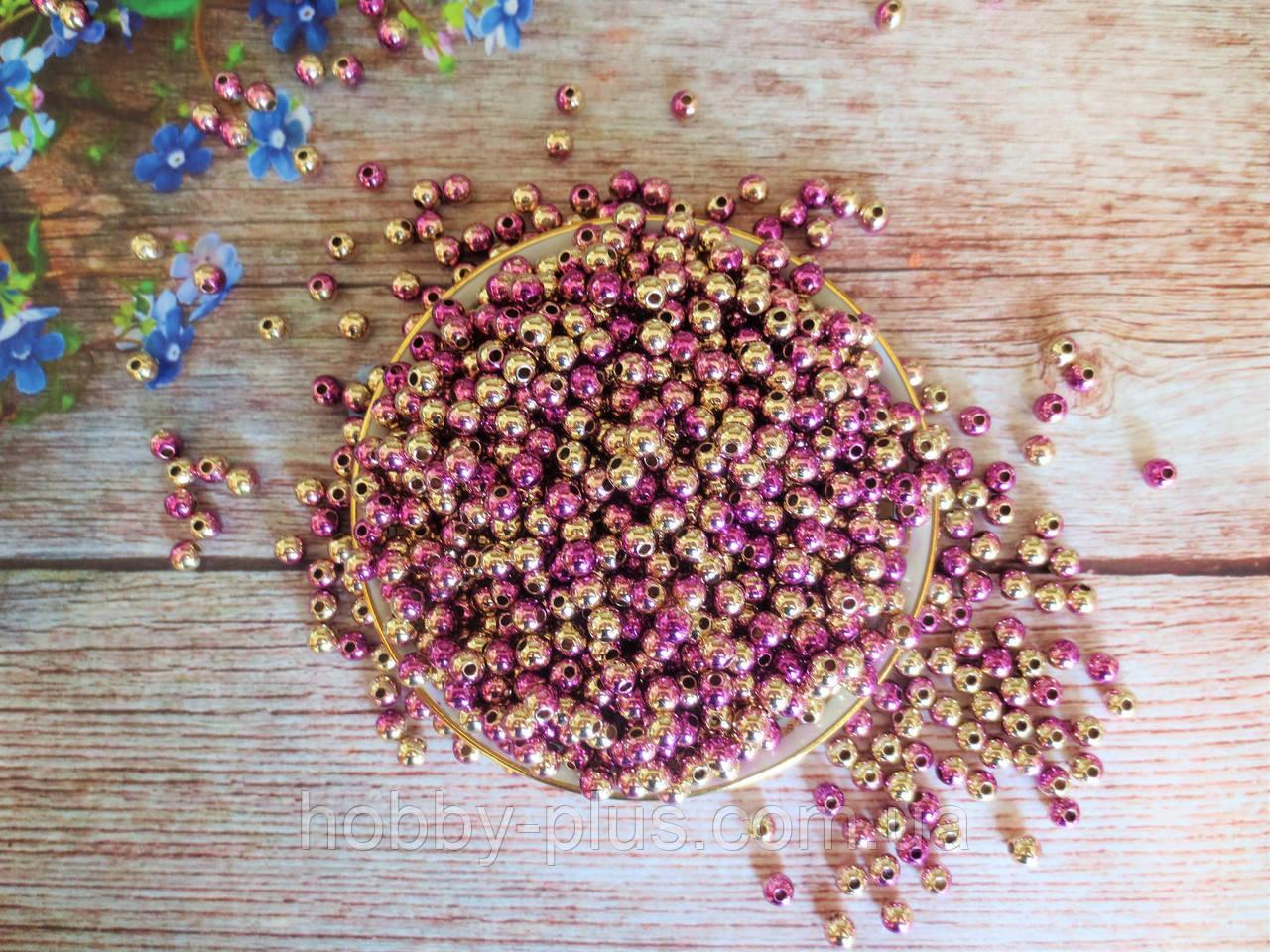Жемчуг искусственный, 6 мм, цвет градиент малиновый+золото, 10 грамм (~96 шт).