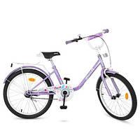 Детский велосипед PROF1 20Д. Y2083
