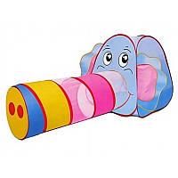 Детская игровая палатка Слон с хоботом-туннелем, в сумке 166*73*83см