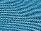 Охлаждающее полотенце LiveUp COOLING TOWEL, LS3742, фото 2