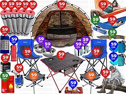 28пр. 5-ти местная палатка штекерная в наборе (гамаки, карематы, кресла со спинкой, стол, фонарики и д.р.)