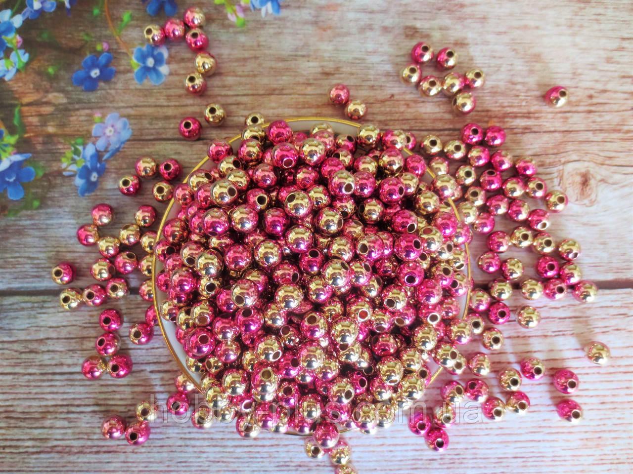 Жемчуг искусственный, 8 мм, цвет градиент малиновый+золото, 10 грамм (~40 шт).