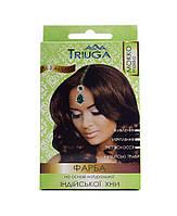 Краска натуральная для волос на основе хны, 25 г, Triuga Мокко Триюга