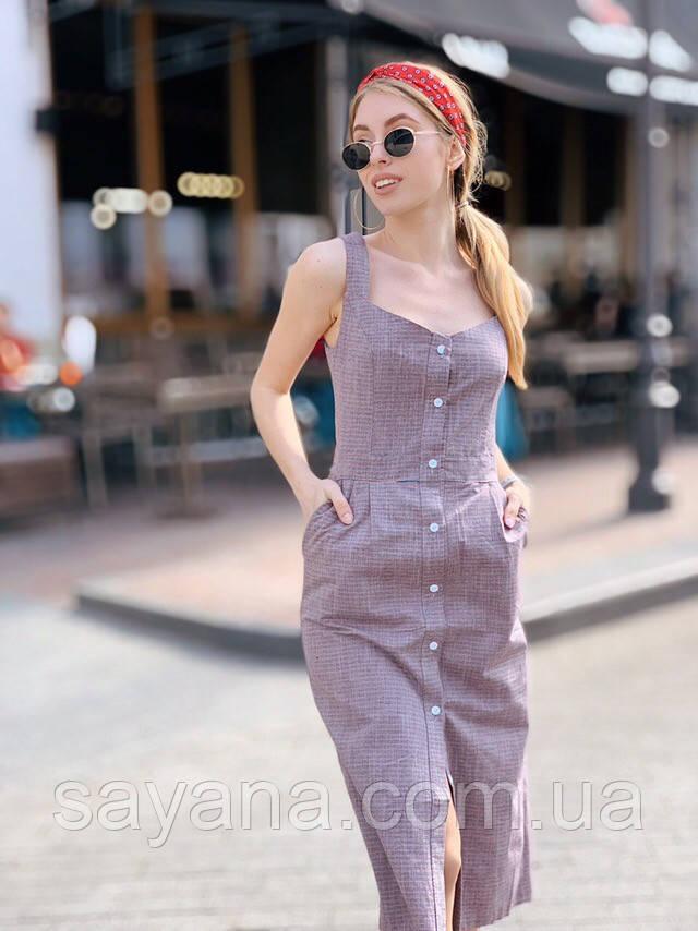 платье женское-сарафан