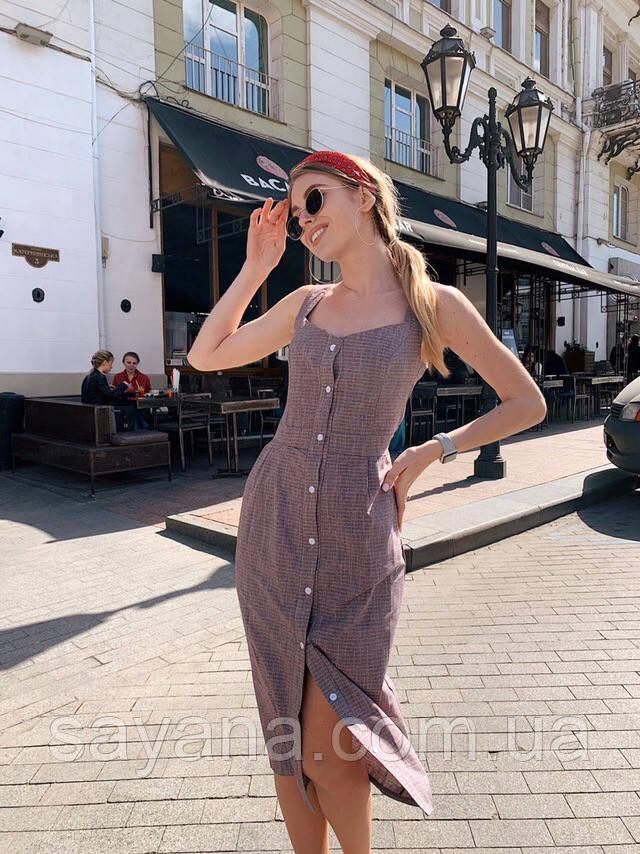 модное платье сарафан
