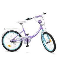Детский велосипед PROF1 20Д. Y2015, фото 1