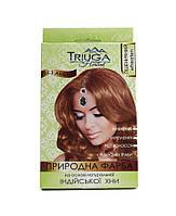 Краска натуральная для волос на основе хны, 25 г, Triuga Пшеничный Триюга