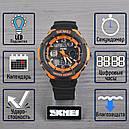 Годинник Skmei 0931, чорний-орнажевая окантовка, в металевому боксі, фото 2