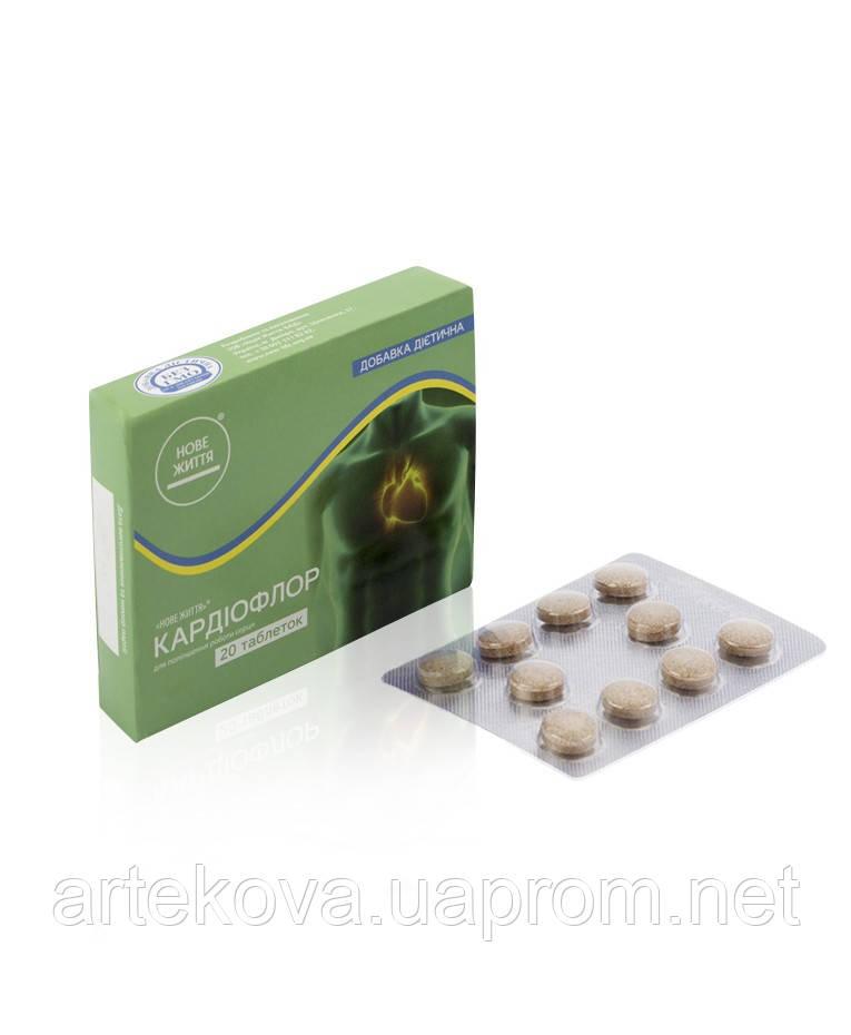 Кардиофлор - источник флавоноидов, аминокислоты таурина и полифенольных соединений