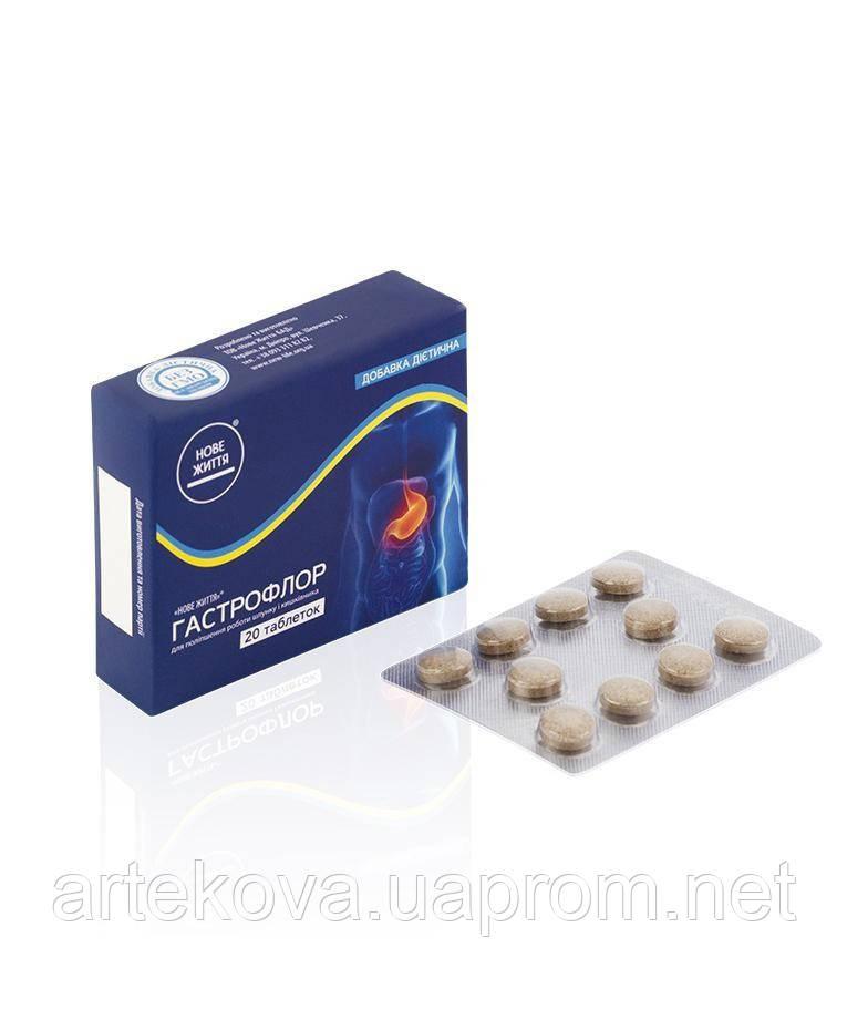 Гастрофлор - противовоспалительное, заживляющего и общеукрепляющеее средство для желудка и кишечника