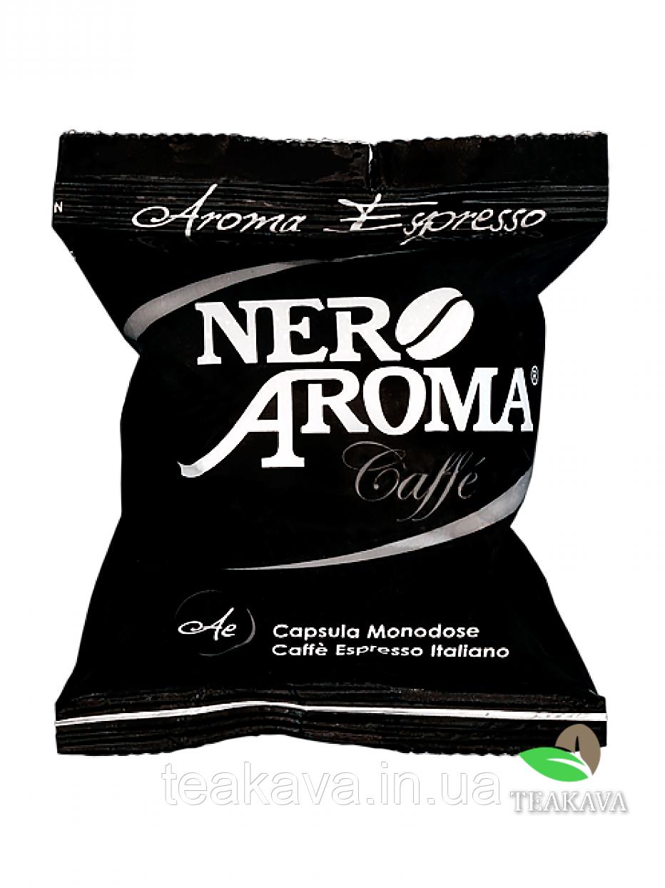 Капсула Nero Aroma Espresso (7г*50 шт/уп)