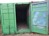 Морской контейнер 20 футов, в наличии