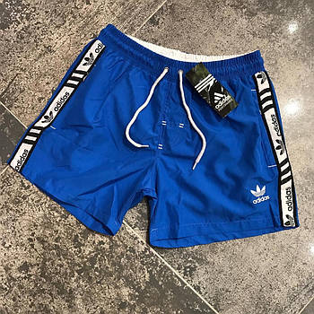 Шорты мужские синие на резинке Adidas (реплика)