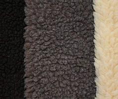 Мех обувной подкладочный (овчина) цвет коричневый