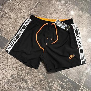 Мужские шорты на резинке Nike (реплика)